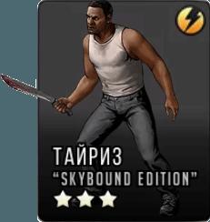 Tyreese-_skybond_full