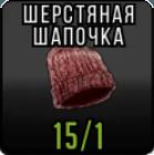 shapochka