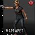 Margaret_full