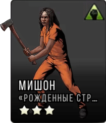 Michonne_made_to_suffer_full