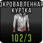 bloodjack