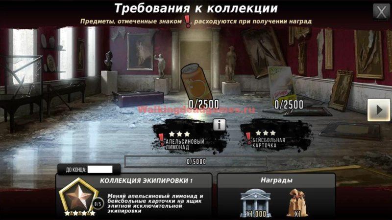 Новые коллекции в музее!