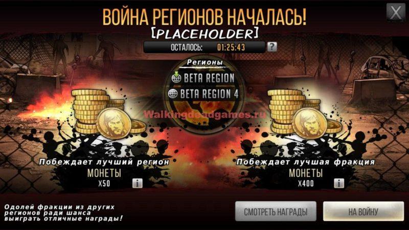 Улучшение и переработка военный действий в игре!