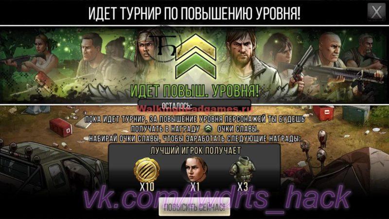 Одиночный турнир на повышение от 24 июля 2017 года