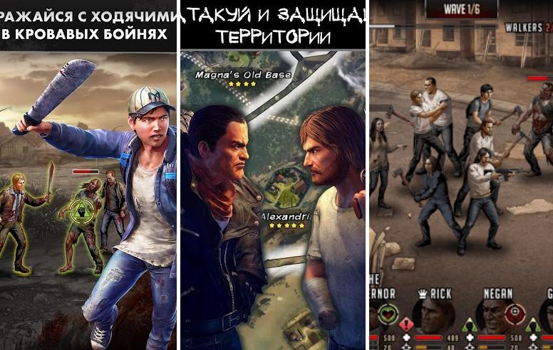 Глобальное обновление игры. Новые предметы и гарантированный эпик с промо!!!