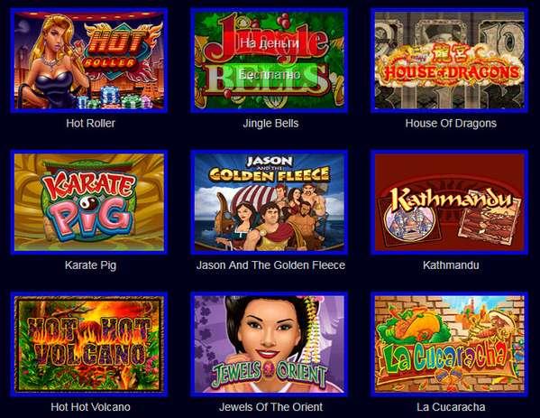 Как выбрать слот для игры в казино?