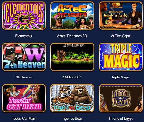Бесплатная игра на игровых автоматах Вулкан - путь к успеху!