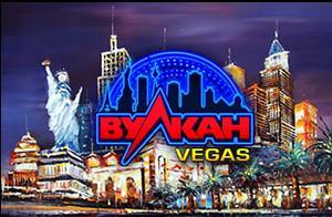 Критерии выбора игровых автоматов в казино Вулкан Вегас