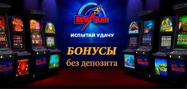 Игровые автоматы без 1 депозита с бонусами к игровые автоматы на деньги joycasino