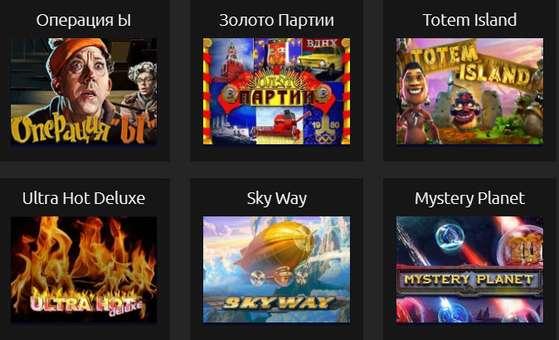 Турниры в онлайн-казино. Что о них нужно знать
