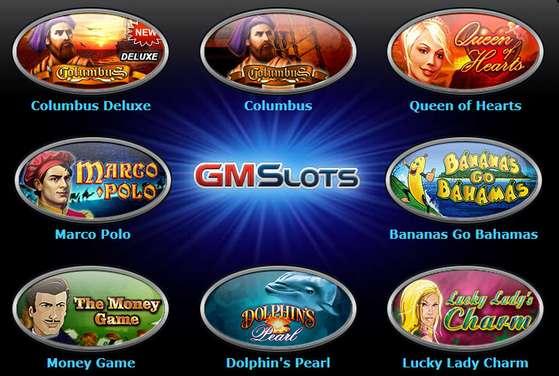 3 причины играть в казино GMSlots