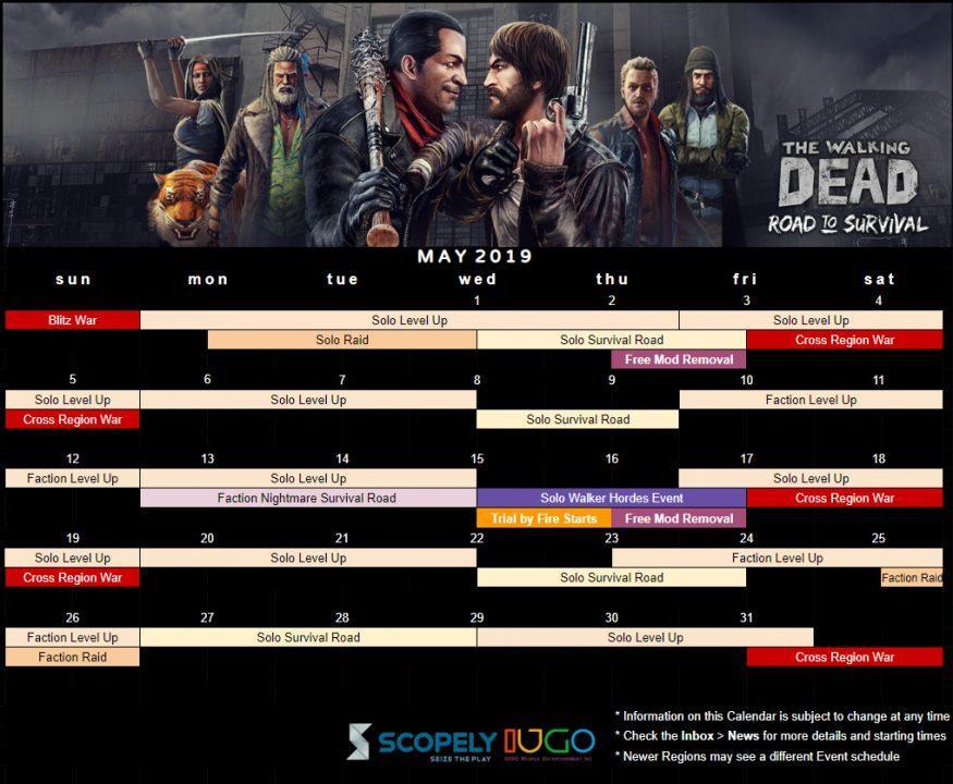 Календарь событий на май 2019