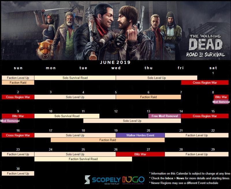 Календарь событий на июнь 2019