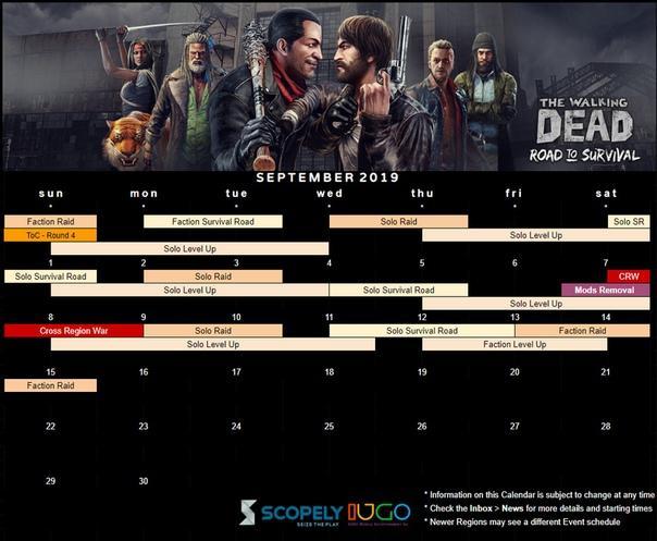 Календарь событий на сентябрь 2019 года