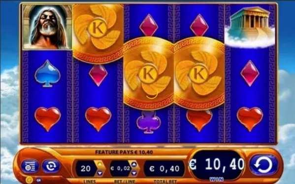 Игровой автомат GMSlots для любителей мифологии
