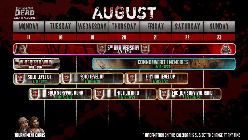 Календарь событий за август 2020