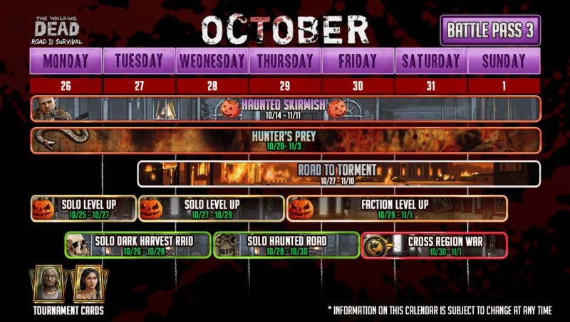 Календарь событий на октябрь 2020