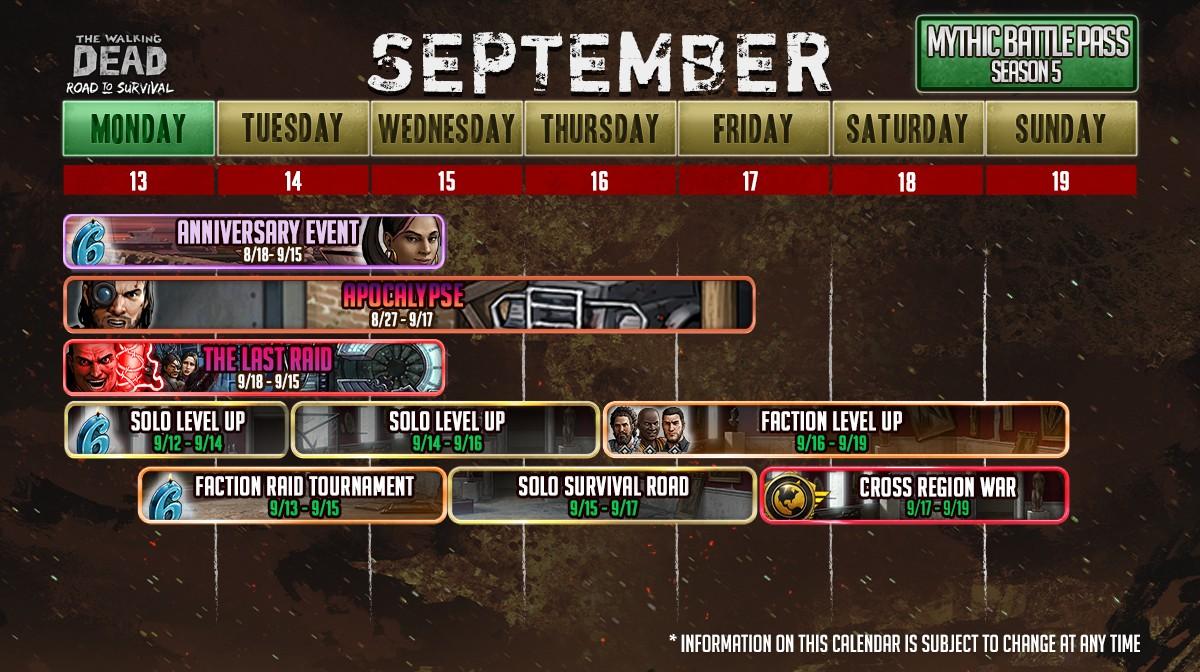 Календарь на сентябрь 2021
